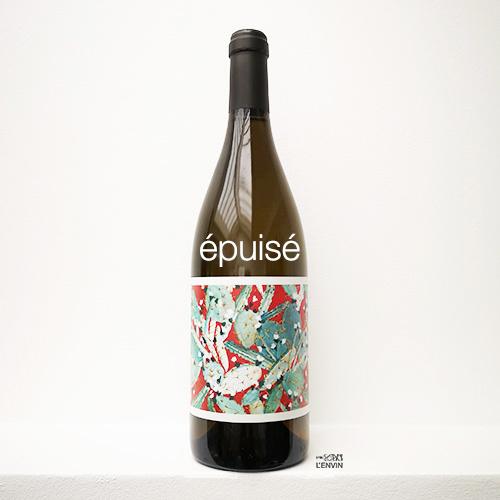 zuma de nada vandal wines